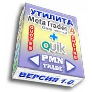 Программный комплекс MetaTrader 4 + QUIK котировки он-лайн