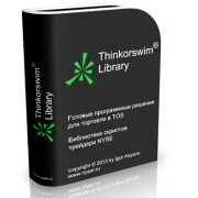 Thinkorswim Library – Библиотека трейдера