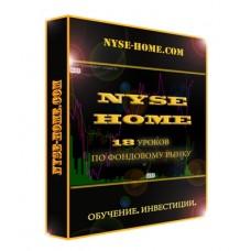 600 % за 5 месяцев на NYSE