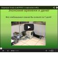 Видеокурс о создании торговых роботов и советников на MQL для MT4